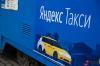 Российских таксистов заставят установить в машинах камеры