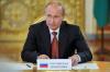 Путин одобрил закон о налоге для самозанятых россиян