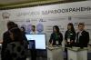На СМЭФ-2018 обсудили цифровые инновации в здравоохранении Брянской области