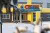 «Мегионнефтегаз» сэкономит на электроэнергии более 700 млн рублей