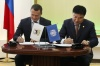 Иркутск и Улан-Батор договорились о сотрудничестве