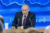 Казаки попросили Путина отправить в отставку главу Ставрополья