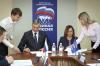 ЕР и Фонд социального страхования Вологодской области договорились о сотрудничестве