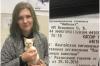 Девушка, оплатившая долг приюта для животных в Майкопе, рассказала, где она взяла деньги