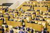 УФАС назвало депутатов Волгограда с «пониженной социальной ответственностью»