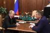 Нового главу Сахалина 10 декабря представит вице-премьер Трутнев