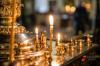 «Спросят за шмот». Тверская епархия вразумит коллегу за вещи от Gucci и LV