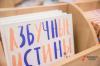 Школьникам России поменяли порядок проведения ЕГЭ и ГИА