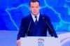 «Единая Россия» будет контролировать исполнение нацпроектов. Заявление Медведева