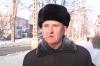 Пенсионер из видео про «елочку» дал интервью