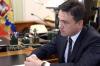Заседание наблюдательного совета Московского физико-технического института провел глава региона