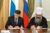 Куйвашев и митрополит Кирилл объединились в борьбе за трезвость