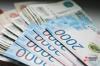 Дальний Восток вытеснил Москву из рейтинга высоких зарплат