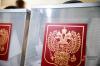 Избирком одобрил уменьшение числа кандидатов в губернаторы Приморья