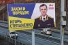 Осталось четверо: один из кандидатов в губернаторы Приморья снял свою кандидатуру
