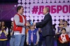 Владимир Путин наградил лучшего добровольца России