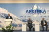 Депутаты Якутии предложили законодательно защитить вечную мерзлоту
