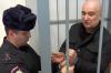 Четыре года за решеткой. Верховный суд полностью оправдал экс-сенатора Девлета Алиханова
