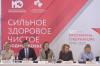Вице-губернатор Подмосковья открыла VI форум «Сильное. Здоровое. Чистое» в Балашихе