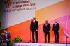 Форум «Оренбуржье – сердце Евразии» начал работу