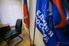 Руководить фракцией «Единой России» в Казгордуме будет директор зооботсада