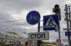 Новая дорожная разметка и установка знаков в Ростове обойдется в 92 миллиона рублей