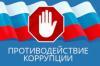 Главного кадровика Красноярской ГЭС оштрафовали за трудоустройство бывшего полицейского