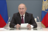 Владимир Путин дал старт освоению нового ямальского месторождения