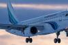 У авиакомпании «Ямал» через суд требуют 703 миллиона