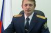 Новый глава регионального управления СК назначен в Кузбассе