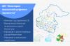 В Тюменской области выявят самые труднодоступные для интернета точки