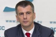 Суд рассмотрит иск Прохорова к Навальному на один рубль