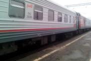 Из Белгорода в Сухум будет ходить дополнительный поезд