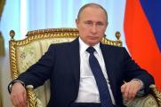 Курганские ветераны попросили денег у Путина