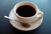 «Натуральный кофе снижает риск заболевания раком»