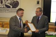 Общественная палата РФ наградила «ФедералПресс» за успешную работу в экологической повестке