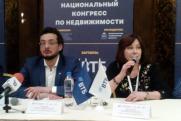 Челябинский бизнесмен возглавит Российскую гильдию риелторов