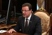 Дмитрий Азаров выдвинут на пост губернатора Самарской области партией «Единая Россия»