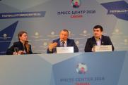 Австралийские болельщики бросили вызов правительству Самарской области