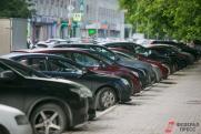 Екатеринбуржцы требуют ужесточить наказание для «гряземесов»: не только штрафовать, но и эвакуировать