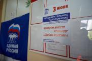 «Более грязной кампании я не видел!» В Екатеринбурге прошли праймериз перед выборами в гордуму