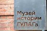 Марийцам помогут в создании музея истории репрессий