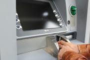 На Среднем Урале из банкомата украли все деньги