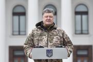 Порошенко оценил продление антикрымских санкций