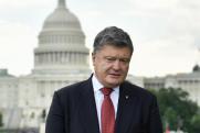 Украина внесла в санкционные списки российские партии