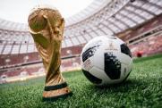 «Шансы на выход из группы у сборной России есть, но небольшие»