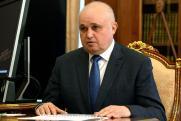 Единороссы выдвинули Сергея Цивилева на пост главы Кузбасса