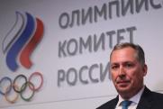 Вернуть Россию в олимпийское движение! Позднякову в ОКР определили главную задачу