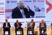«Никто не мечтает о мировом лидерстве». В Томске обсудили проблемы российских инноваторов