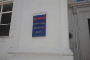 Цивилев отменил первую пресс-конференцию на форуме «Инфорум» в Кемерове